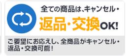 スクリーンショット 2015-01-16 15.51.40