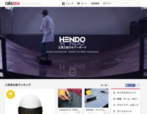 スクリーンショット 2015-01-20 13.41.25