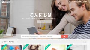 スクリーンショット 2015-01-20 14.03.44