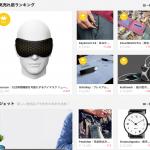 スクリーンショット 2015-01-20 15.10.24