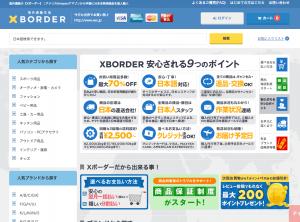 スクリーンショット 2015-05-05 12.55.56